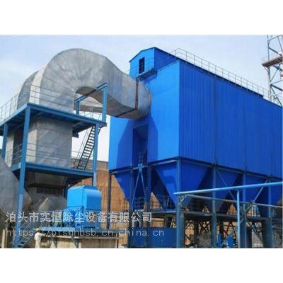 熔炼炉布袋除尘器工艺流程实恒工业脉冲烟气袋式除尘设备