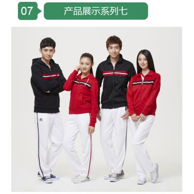 供应定做广东省中小学生运动装校服,厂家直销,专业生产品质保证