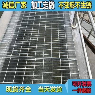 陕西西安桥梁钢格板-电厂水厂平台用格栅板-药厂不锈钢304钢格栅板