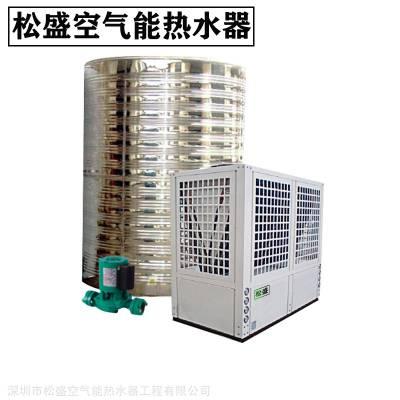 郴州市工地餐饮泳池足浴格力20P空气能热水工程,空气能热水器安装厂家