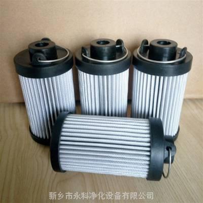 3QPD(3)/140*250A180-1汽机粗滤芯 厂家直供