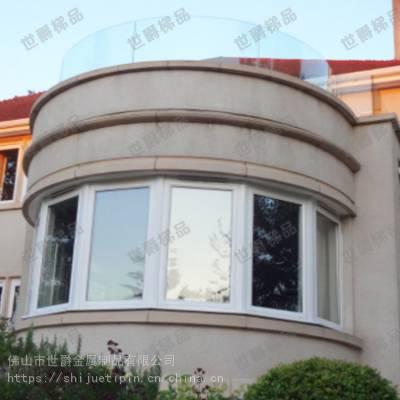 世爵SJ-H002 室外设计装饰铝槽玻璃安全护栏
