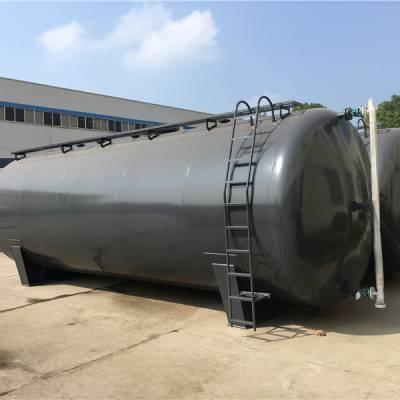 随州东特50立方钢衬塑盐酸储罐厂家直销