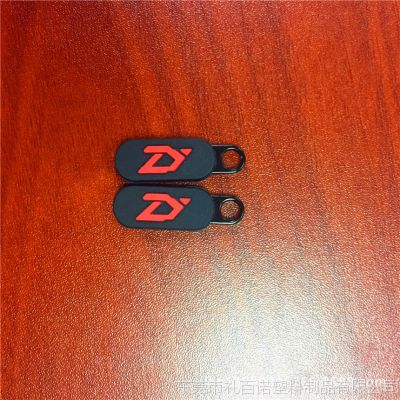 环保PVC服装辅料Logo软胶拉片 金属双面箱包拉链头 源头厂家定制