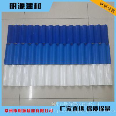 江苏常州PVC塑钢瓦 PVC防腐瓦