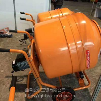小型350型汽油搅拌机 水泥混凝土砂浆搅拌机