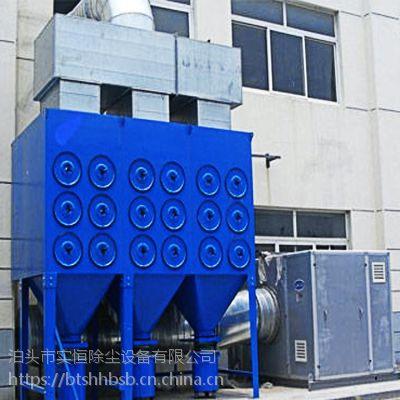单机滤筒式除尘器规格SHLTCC型实恒环保诚信商家