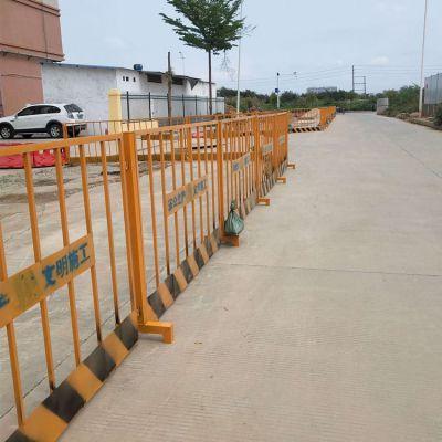 基坑边坡护栏网 定制警示标语牌 基坑护栏厂家直销 诚信厂家欢迎订购