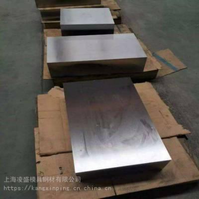 供应SKD11冷作模具钢 SKD11精光板加工 冲子料热处理 机械制造材料性能
