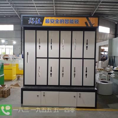 内蒙古锡林郭勒盟和目指纹锁展示架设计方案优赞智能锁展示柜