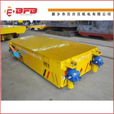 装卸设备电动平车 电动旋转平台生产制造值得信赖