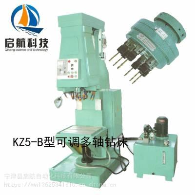 启航科技厂家直销KZ5-B型可调多轴钻床的特点及应用