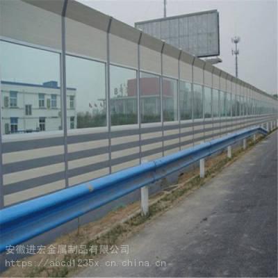 河南声屏障厂家 电厂冷却塔金属隔音板 定做大型空调外机降噪声屏障