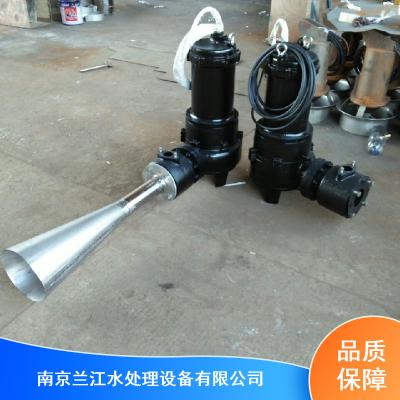 兰江单向自吸式污水射流式曝气机_QSB型射流式曝气机厂家直销