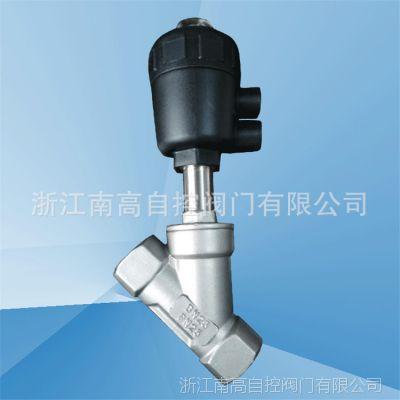 供应 内螺纹连接角座阀 DN65 塑料气动 蒸气专用角座阀