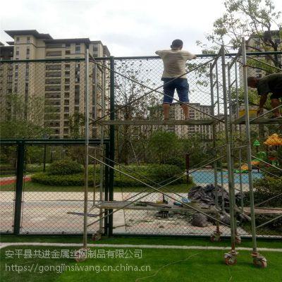 扬州球场防护网厂家定做学校操场护栏网 网球场围网价格
