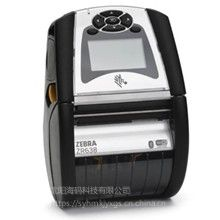沈阳斑马条码打印机,沈阳ZEBRA ZR638便携式打印机【沈阳海码】