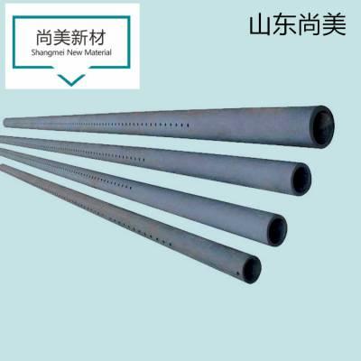 碳化硅管 碳化硅冷风管 碳化硅孔梁 山东尚美