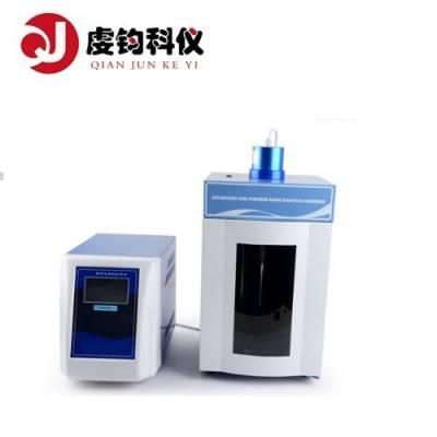 JY96-IIN超声波细胞破碎仪