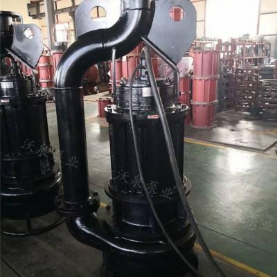 不锈钢污水泵 耐高温切割不锈钢污水泵