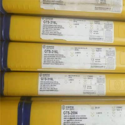 昆山京雷焊材GTS-308不锈钢氩弧焊丝