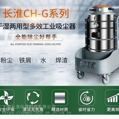 干湿两用工业吸尘器 多功能吸尘器 移动型桶式吸尘器报价
