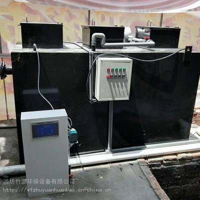 广东养猪废水处理设备厂家优选工艺方案