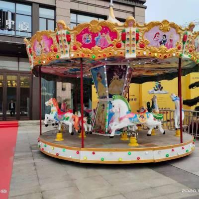 公園廣場16座兒童簡易旋轉木馬游樂設備易拆卸旋轉座椅轉轉車