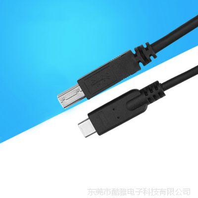 酷雅专业生产 type-c TO usb3.0线 USB方口高速线
