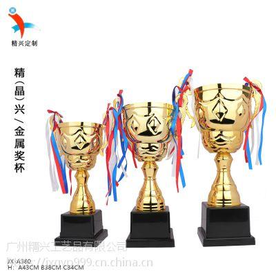 体操田径运动会奖杯制作 跳绳比赛高档金属奖杯