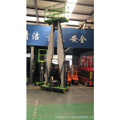 济南厂家直销移动式电动升降机 12米双柱铝合金升降机价格 轻便高空作业平台