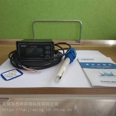 供应科瑞达电导率仪、软水水质检测仪、反渗透系统专用仪表(CCT-3320V原CM230)