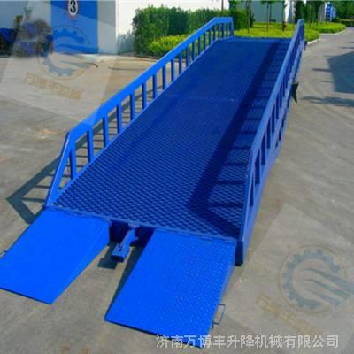 厂家直销  载重10吨登车桥.液压登车桥.物流集装箱装卸货物登车桥