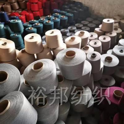 裕邦大化涤纶纱线40支、纯涤纶纱30支山东强力推荐