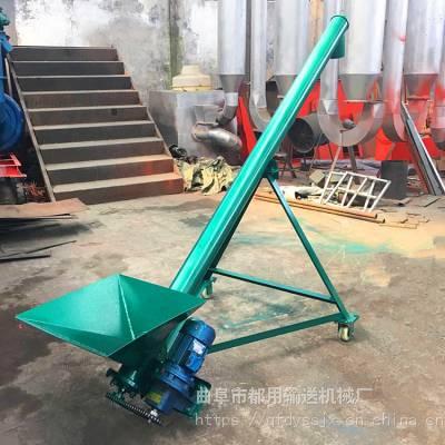 稻谷装车螺旋提升机 4米长散颗粒提升机 移动式沙子上料机