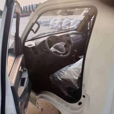 鹤壁奥驰V6驾驶室-奥驰V6驾驶室规格-众鑫车辆配件