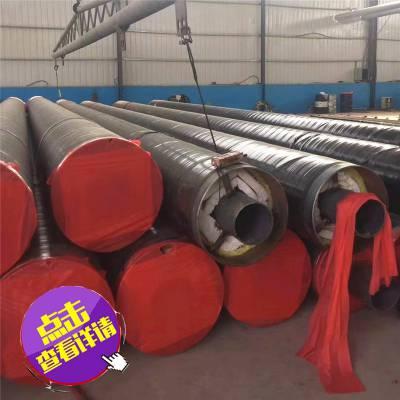 圣泽生产直埋式蒸汽保温管 无缝管直埋式蒸汽保温管批发