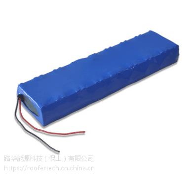 厂商供应 电动车锂电池48v 60v 72v 18650锂电池 动力锂电池可订制