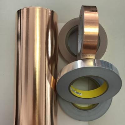 双导铜箔胶带 耐高温导电铜箔胶带 铜箔麦拉单导铜箔