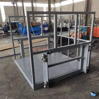 自动升降平台 厂房简易货梯 载货平台