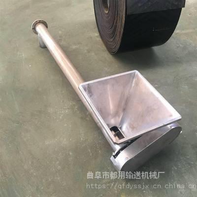 新型移动式螺旋提升机_粉末不锈钢提升机市场价格