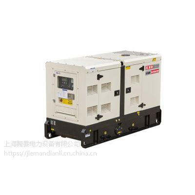 足功率200千瓦静音柴油发电机价格