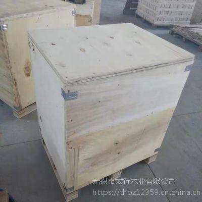 无锡木箱厂家 哪家好?胶合板木箱 出口免熏蒸木包装箱