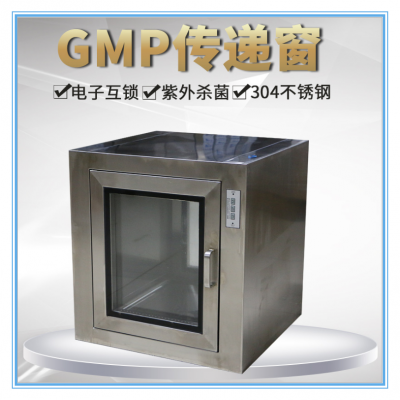 专业制造GMP传递这窗医用传递窗生产厂家