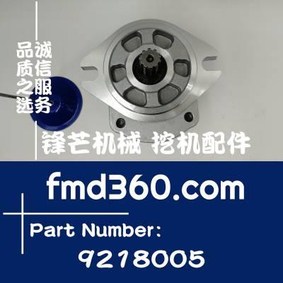 全新进口叉车配件挖机齿轮泵日立ZX200-6先导泵9218005