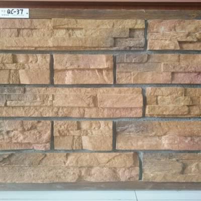 厂家供应人造文化石-千层岩