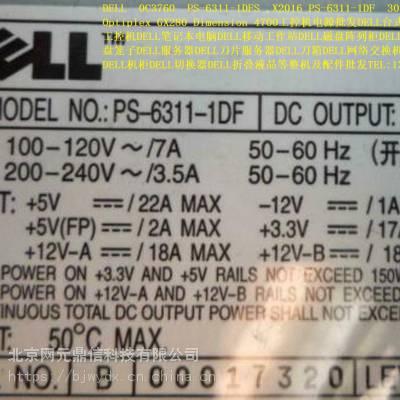 DELL X2016 PS-6311-1DF 305W Dimension 4700 台式机电源