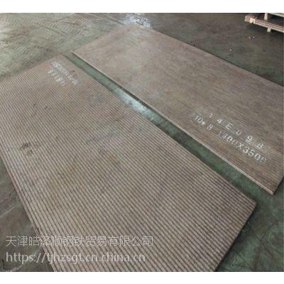一级耐磨复合钢板 材质:q235+碳化铬 规格齐全