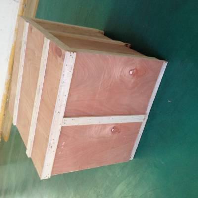 奉贤木箱定制,专业出口木箱包装厂,木框架打包木箱