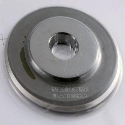 制造电子材料分切刀片_可定制_金属分切刀片加工定制